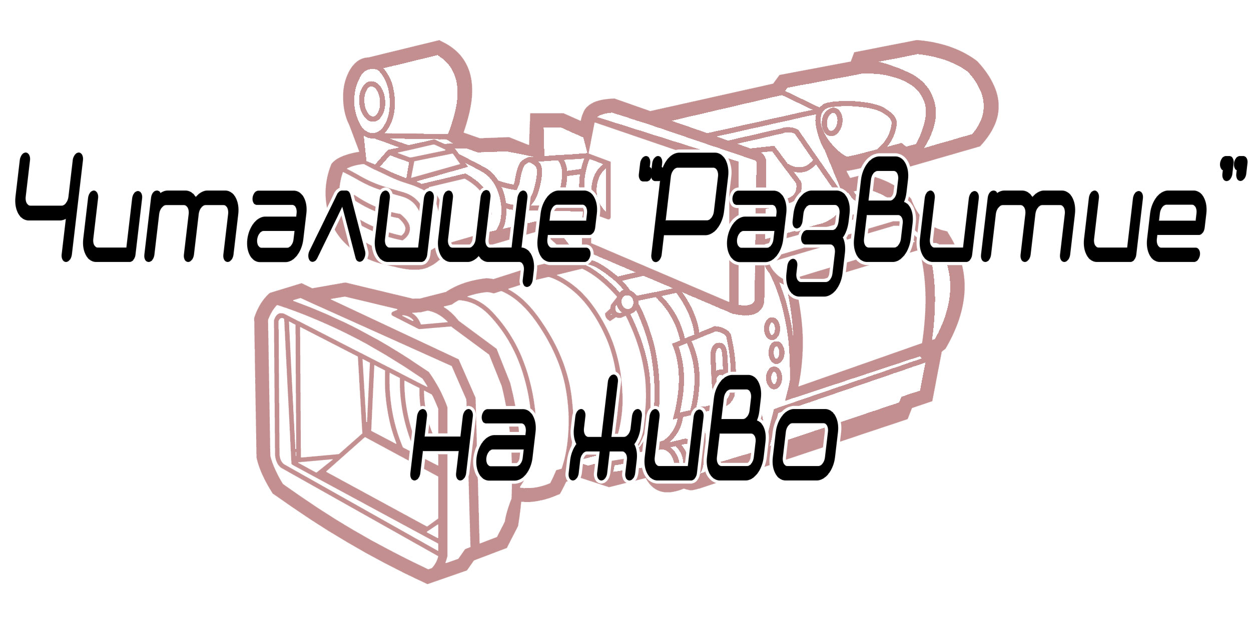 camcorder clipart red